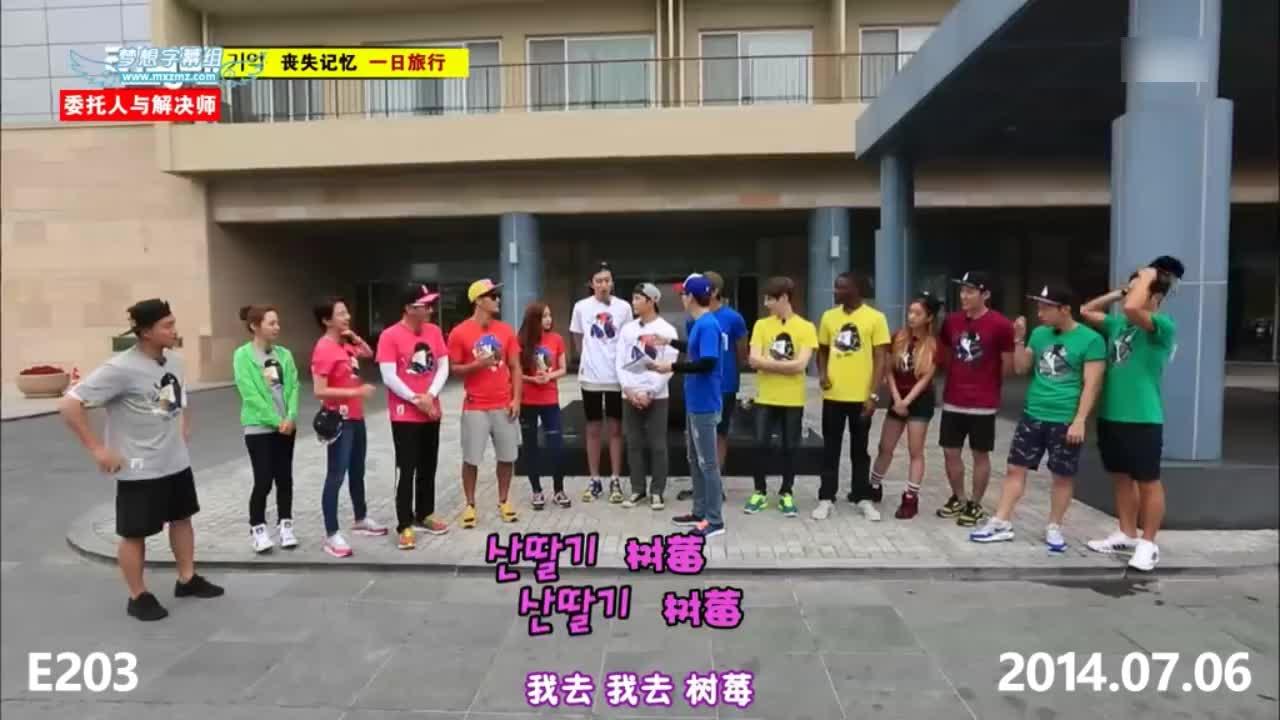 RM:孙娜恩身后跟了一群男人,同队金钟国年龄被刘在石调侃