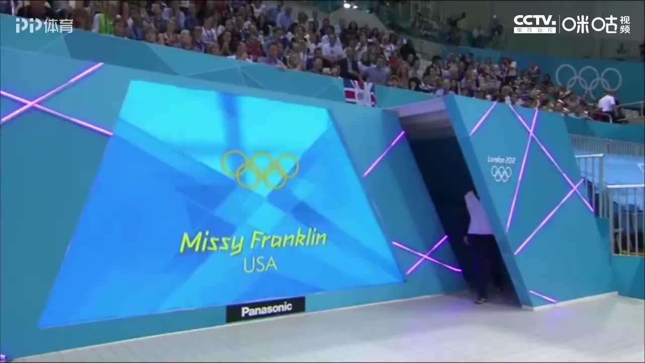 奥运英雄 高三业余选手富兰克林 伦敦奥运夺4金破两项世界纪录