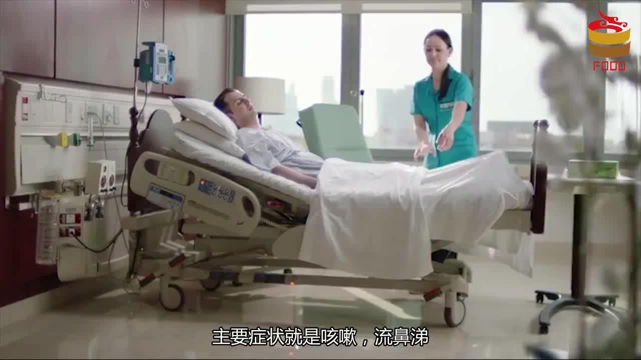 它是咽炎的死对头,常吃它抗菌消炎,化痰止咳,咽炎不来扰