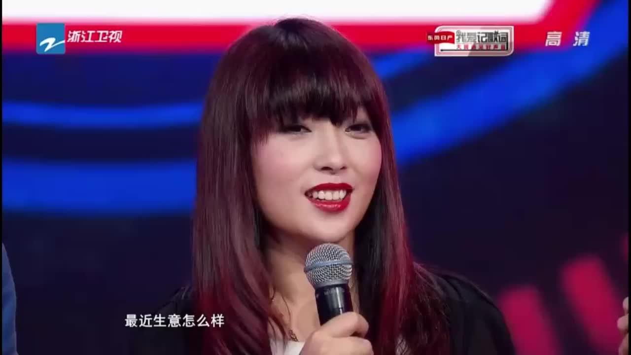 遇见好声音:魏语诺坦言:曾经白天卖凉粉,晚上去酒吧唱歌,拼!