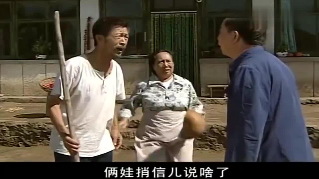 暖春:闺女进城做保姆,家里主人竟是村里畏罪潜逃的煤老板!