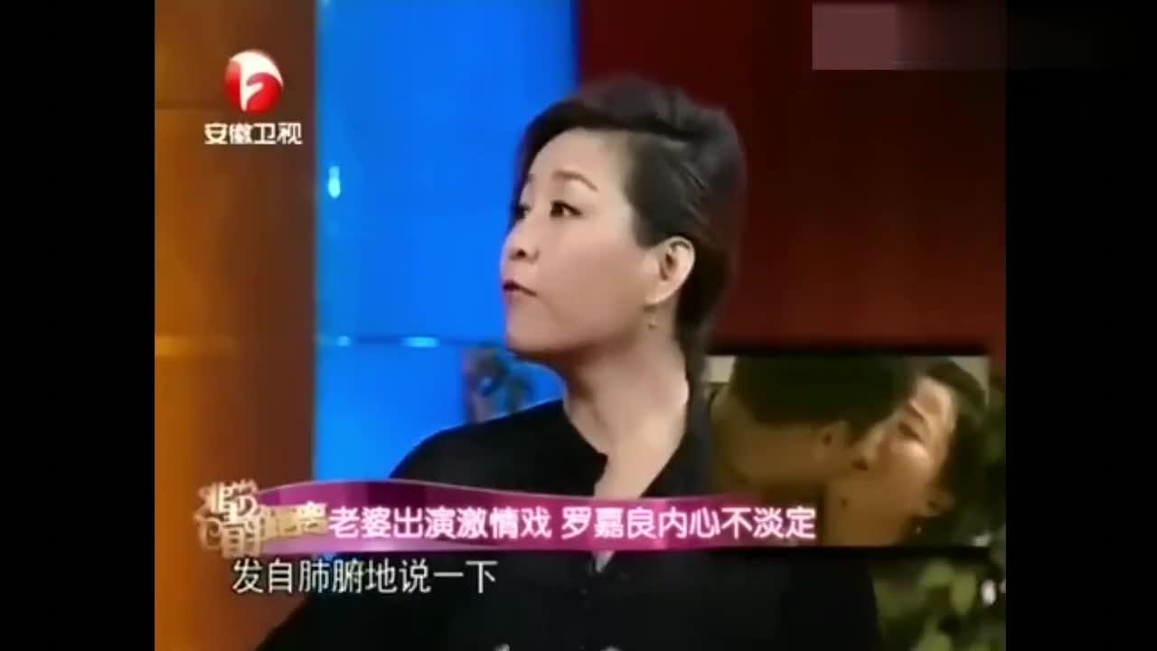 李静:你老婆和于和伟的吻戏你看吗?罗嘉良的回答爆笑全场!