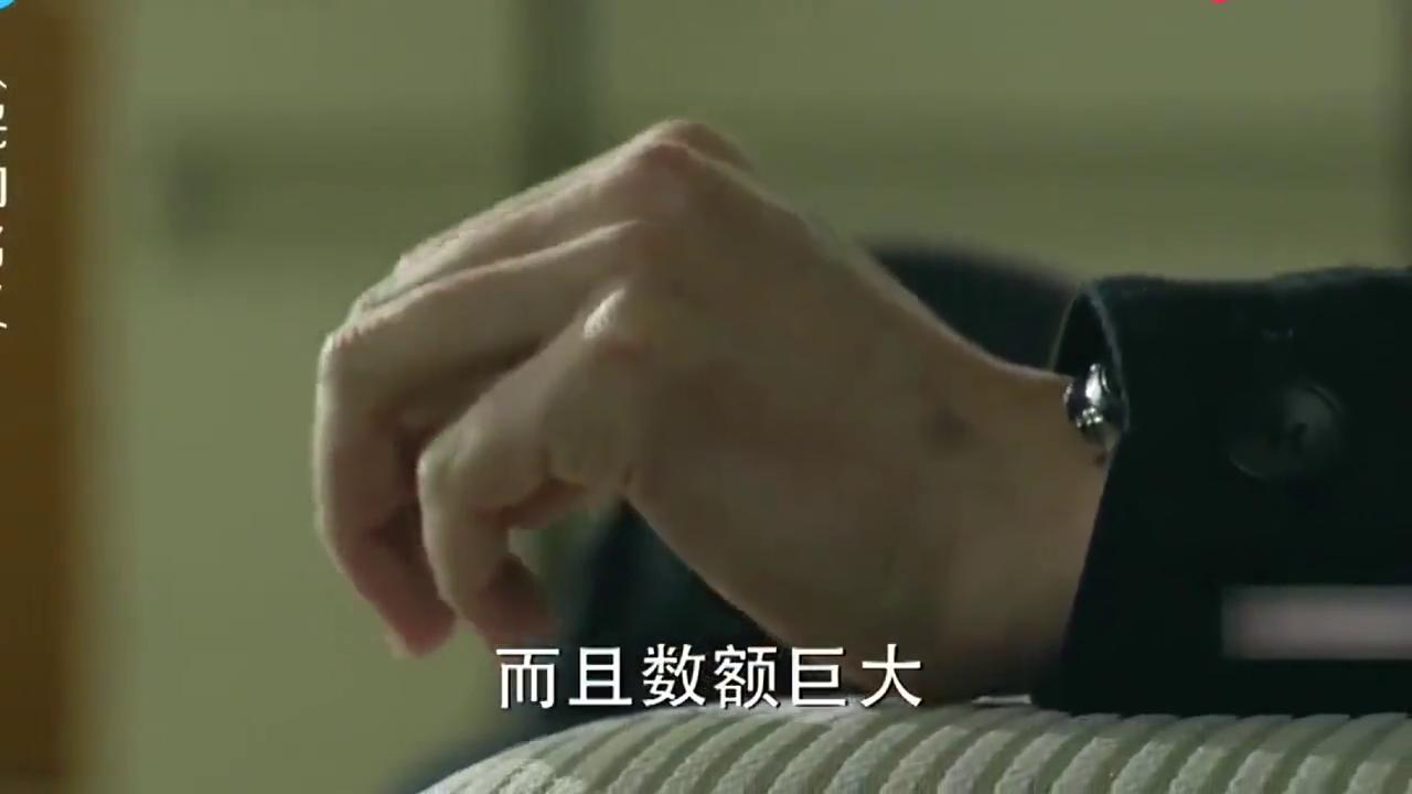 汉东省委会议室里,祁厅却帮达康说话,育良一眼看穿了他的小心思