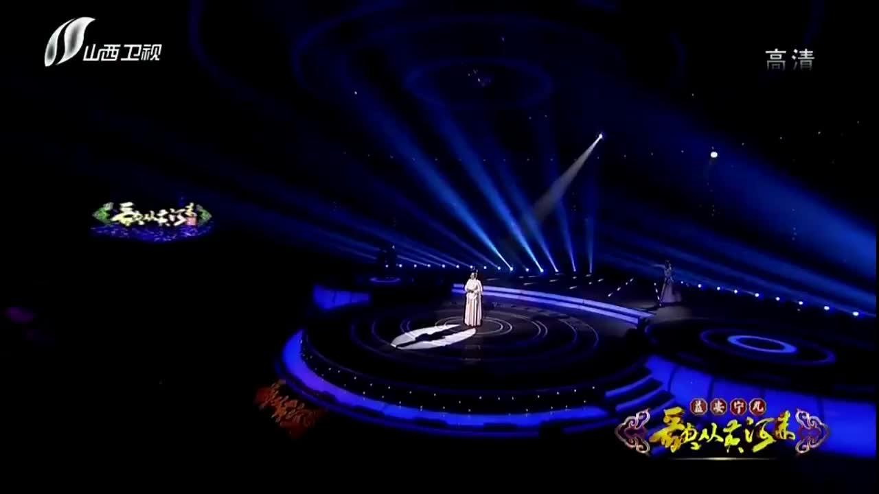 歌从黄河:敖特根图娅用蒙语演唱《鸿雁》,歌声太抓人心了!