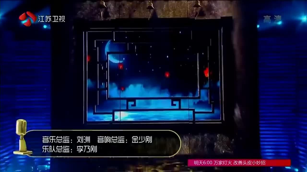 金曲捞:好妹妹乐队翻唱小哥费玉清《屋檐下的思念》嘉宾频频点头