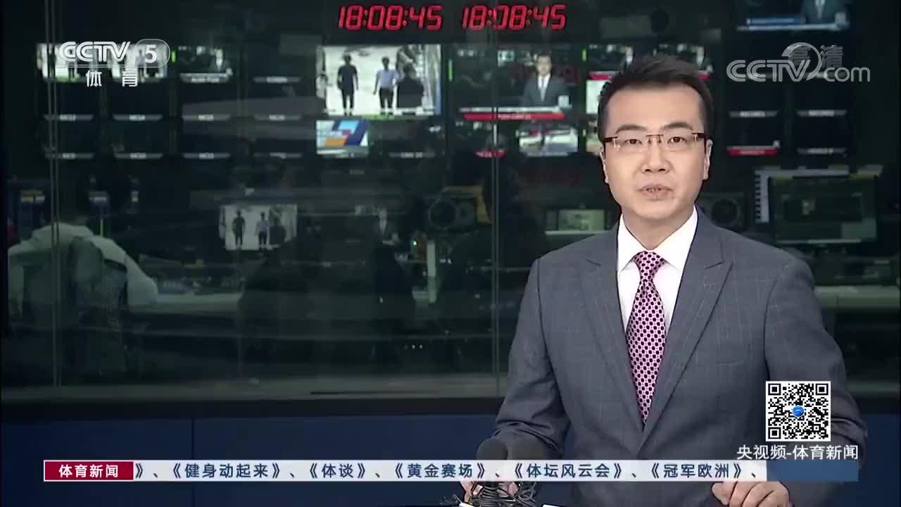 中国足协主席陈戌源探望中国男足