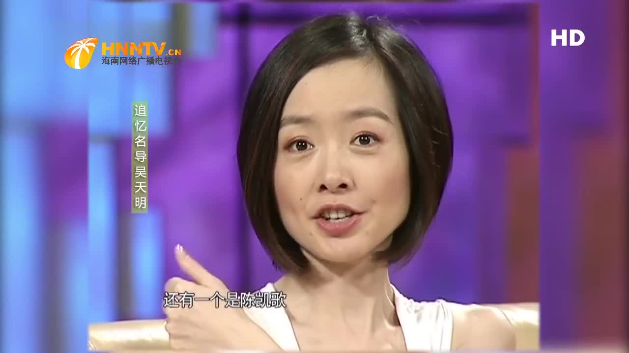 鲁豫有约:吴天明为陈凯歌电影《孩子王》宣传,陈凯歌感人发声