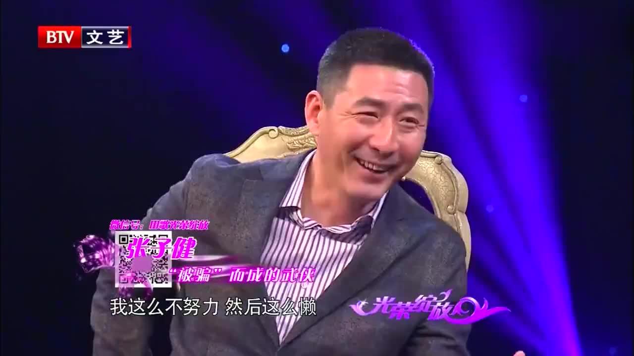 光荣绽放:张子健谈演员发展,既要有足够的实力,还得有运气傍身