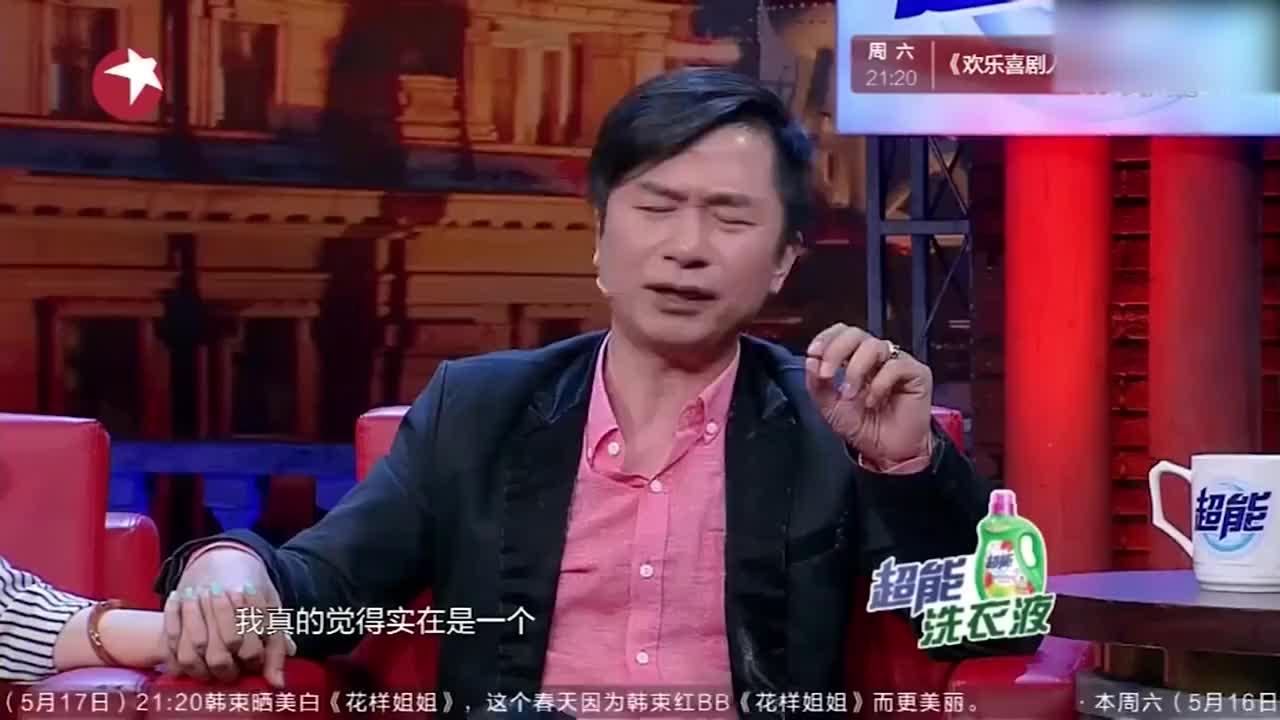 金星秀:黄舒骏是真爱老婆啊,坦言要没碰到他,会单身一辈子