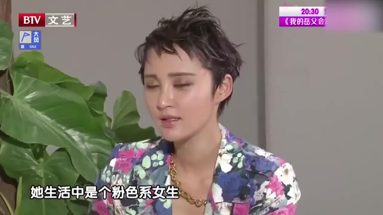 影视风云:看见张歆艺和男演员拍亲热戏,袁弘现场反应亮了