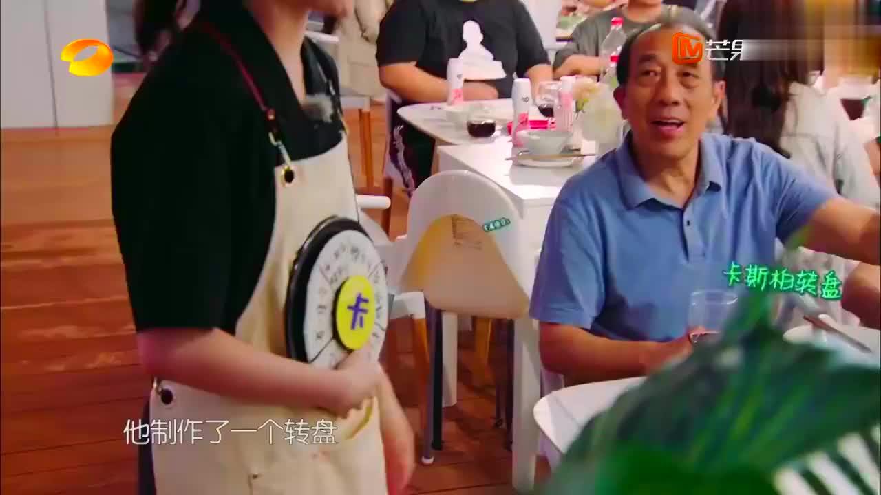 李浩菲不愧是顶级主持人,控场能力超强,瞬间化解后厨危机!