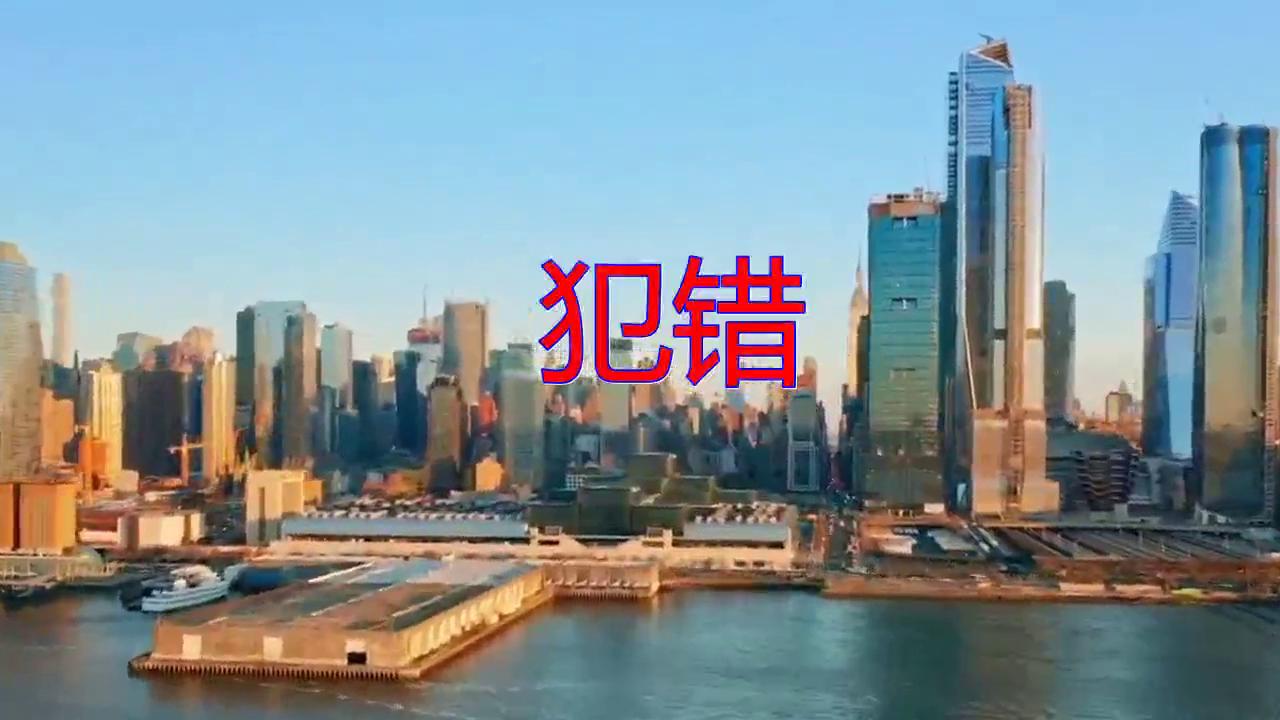 DJ何鹏、斯琴高丽、顾峰的一首《犯错》,字正腔圆,字字真情