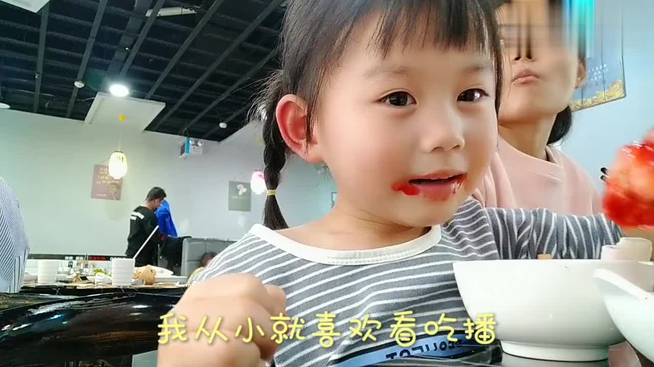 第一次带娃来吃自助餐,没想到她居然有做美食博主的潜质,太秀了
