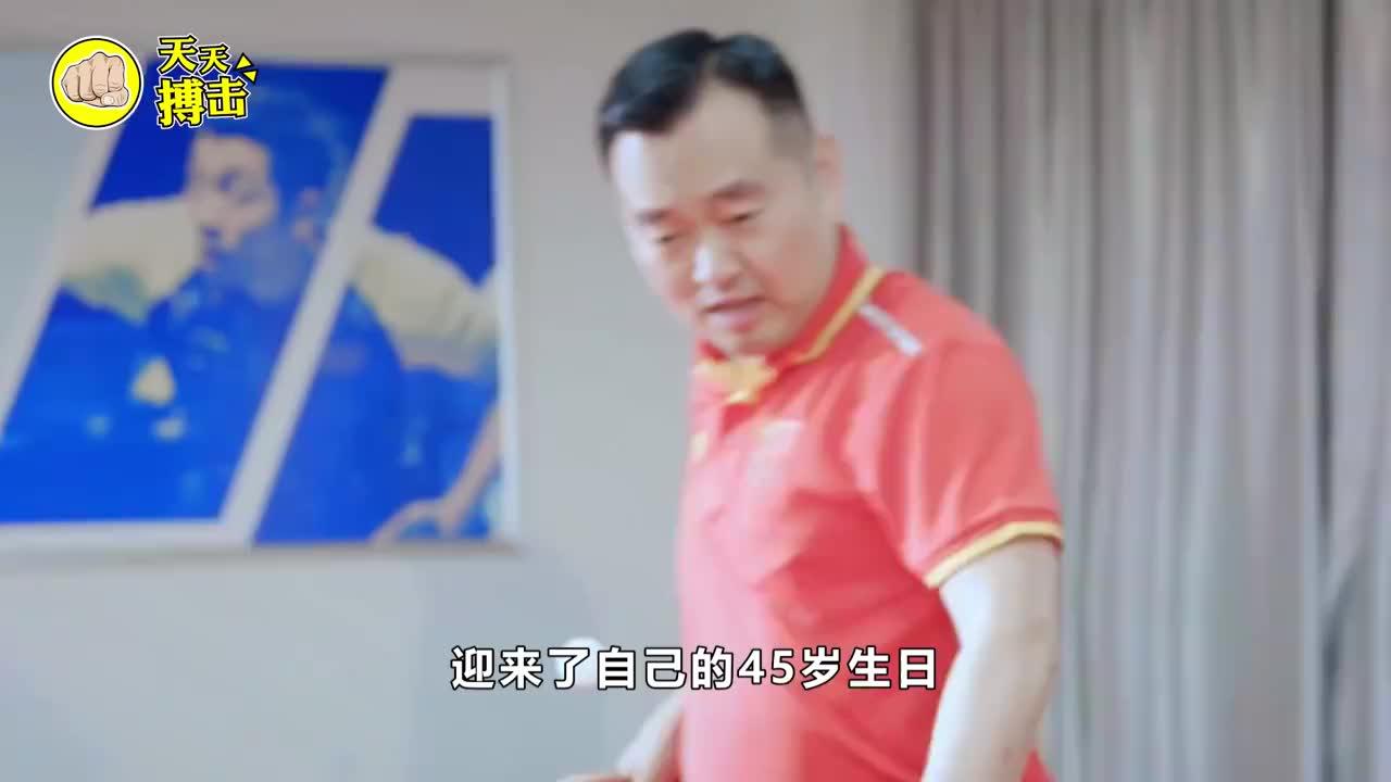 当年施之皓、孔令辉因没文化,将郭跃踢出国家队,如今怎么样了?