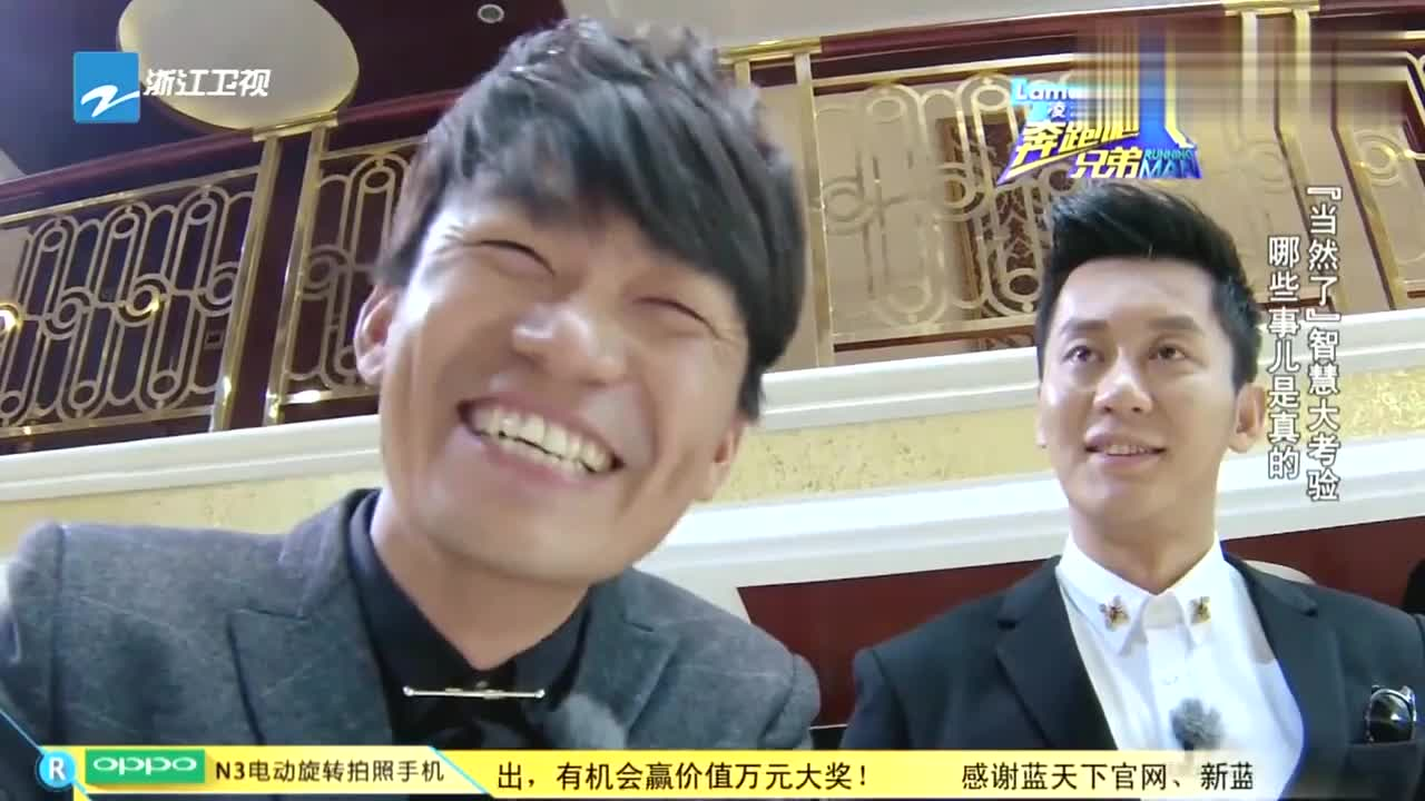 王宝强夸邓超帅,邓超疏忽大意输掉游戏,无法接受的表情太逗