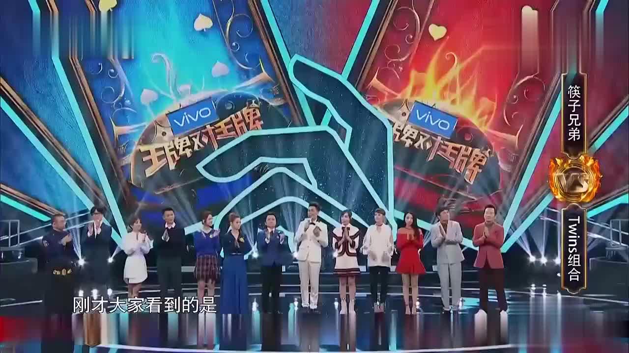 王源神模仿谢霆锋,现场飙歌嗨翻全场,阿Sa:好帅!