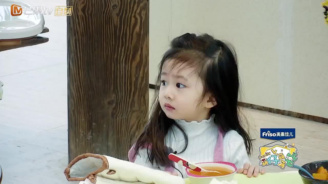 袁弘和张歆艺带娃,俩人两天没睡觉,连导演安排的化妆都拒绝!