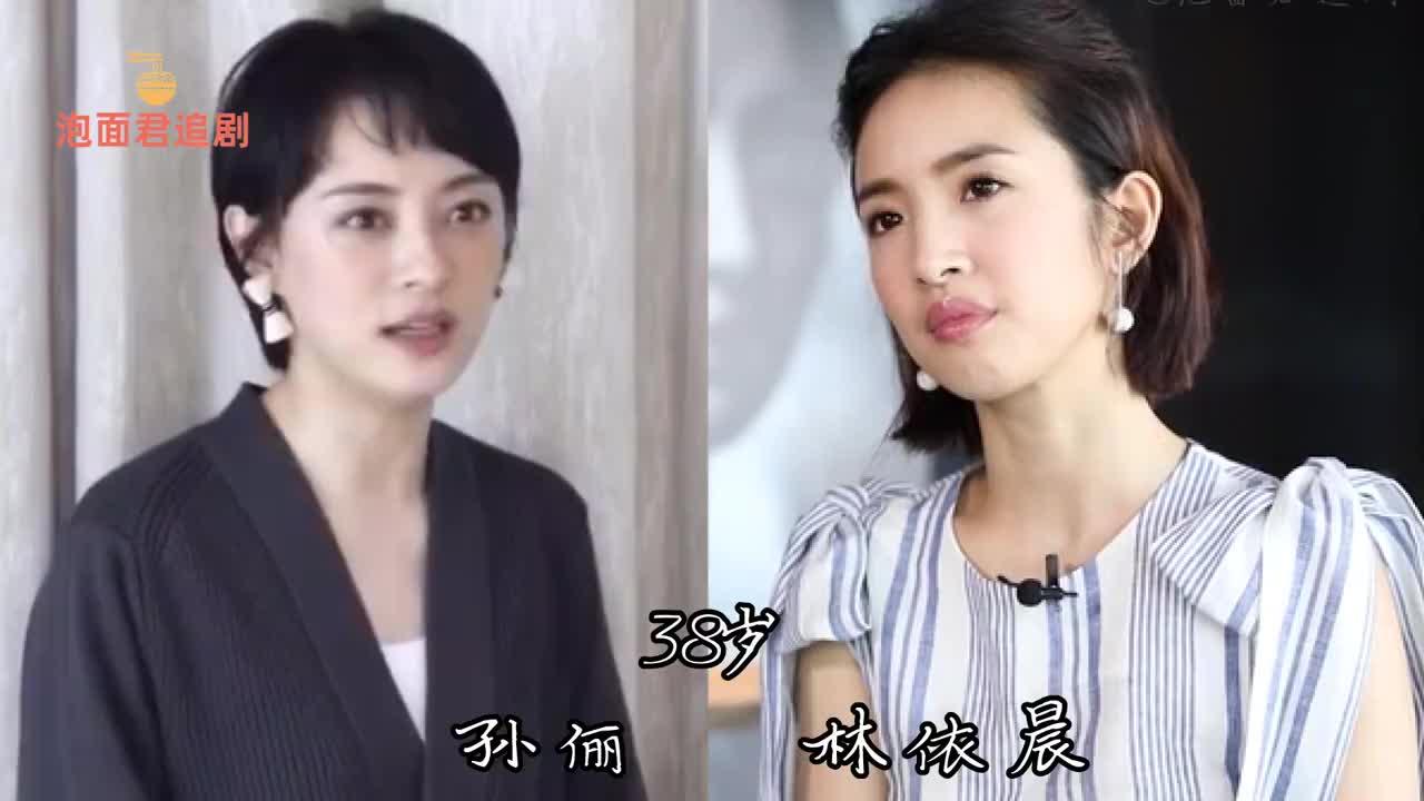 娱乐圈同龄女星对比,49岁朱茵和袁咏仪同框