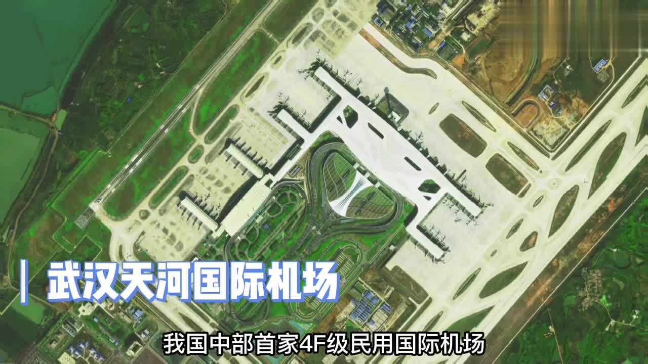 卫星航拍武汉10大地标,长江大桥和武汉站最具代表,您能认出几个