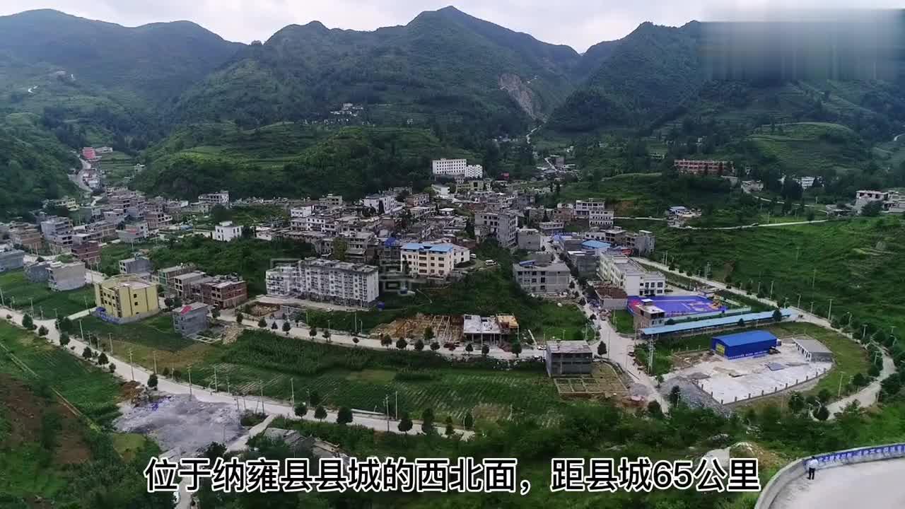 航拍贵州乡镇,毕节市纳雍县左鸠戛乡,一个出过英雄的地方