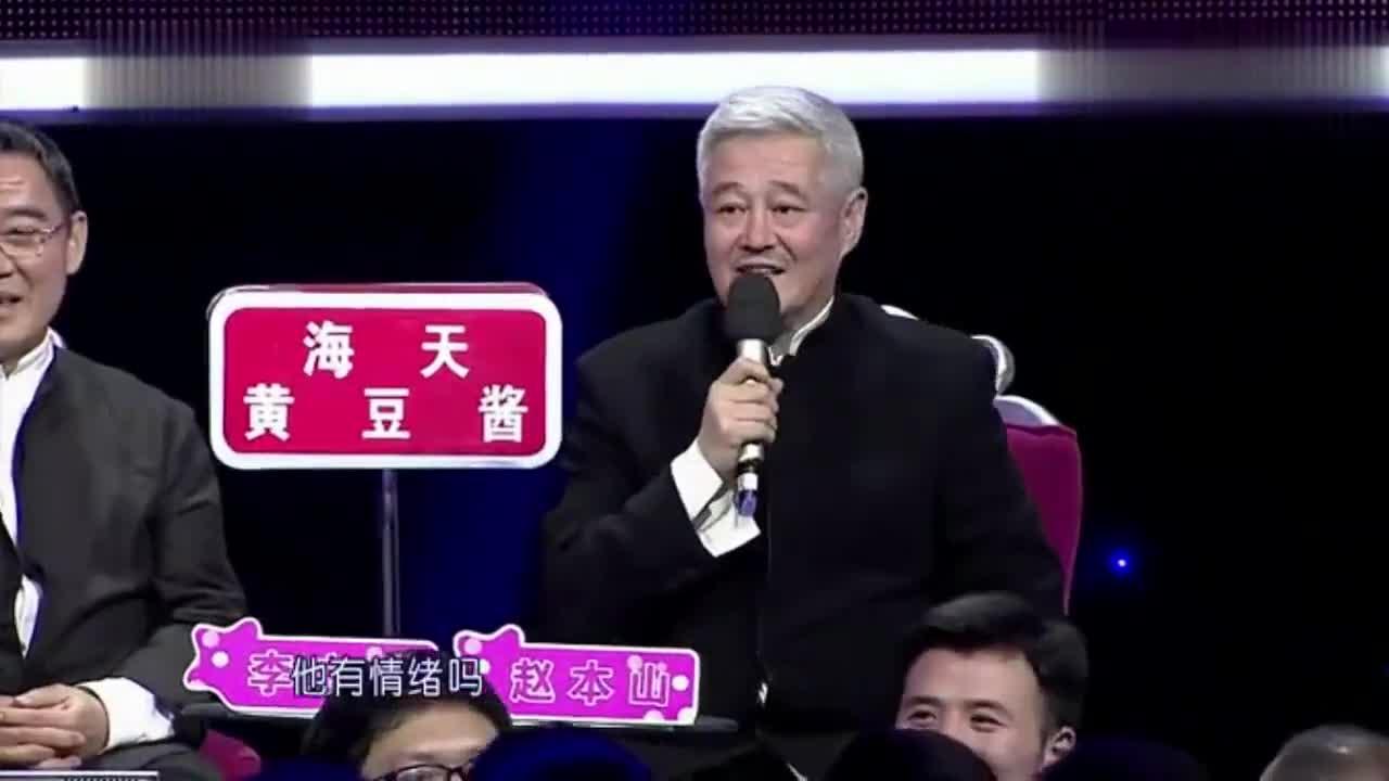 赵本山:宋小宝只爱马!郭德纲孟非宋小宝全程笑的刹不住车!
