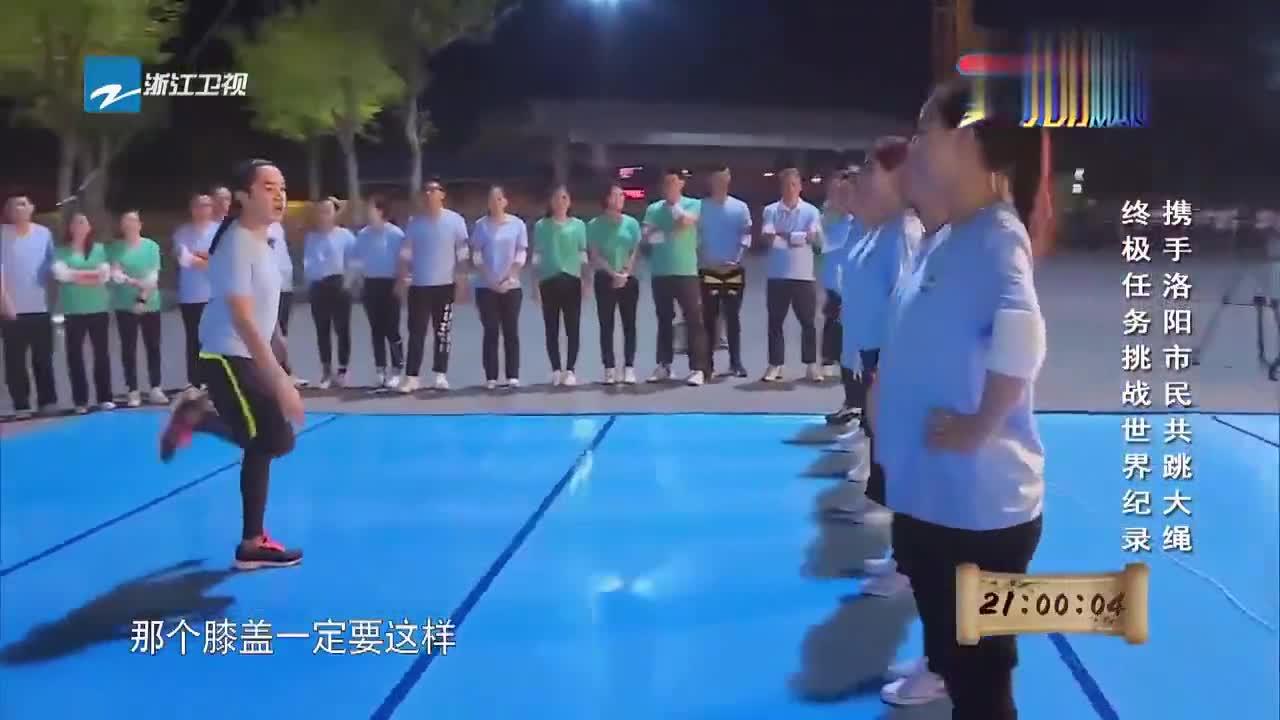 """奔跑吧:陈赫训练队友跳绳,没想到步调完全凌乱,这下""""丢脸""""了"""