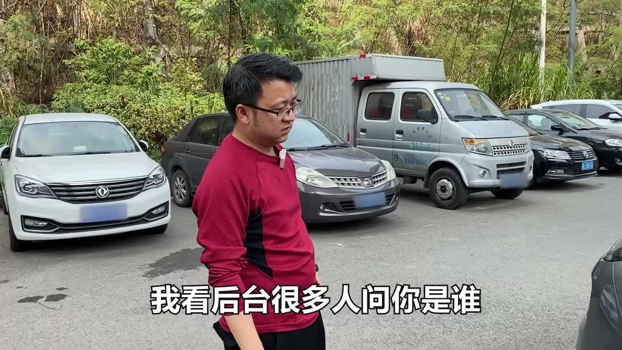 视频:收车实录同样是新能源插电混动宝马x1竟然不如领克01