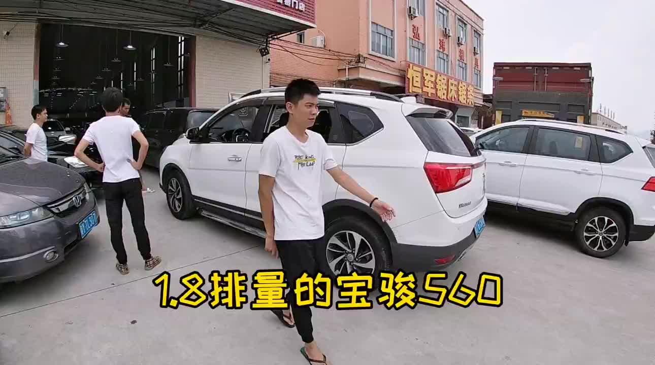 视频:粉丝开来一辆宝骏560,1.8排量发动机,可为何失败了