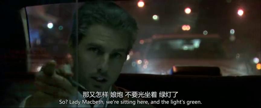 杀手还要去杀几个人,让黑人继续开车带他去,让他深呼吸不要紧张