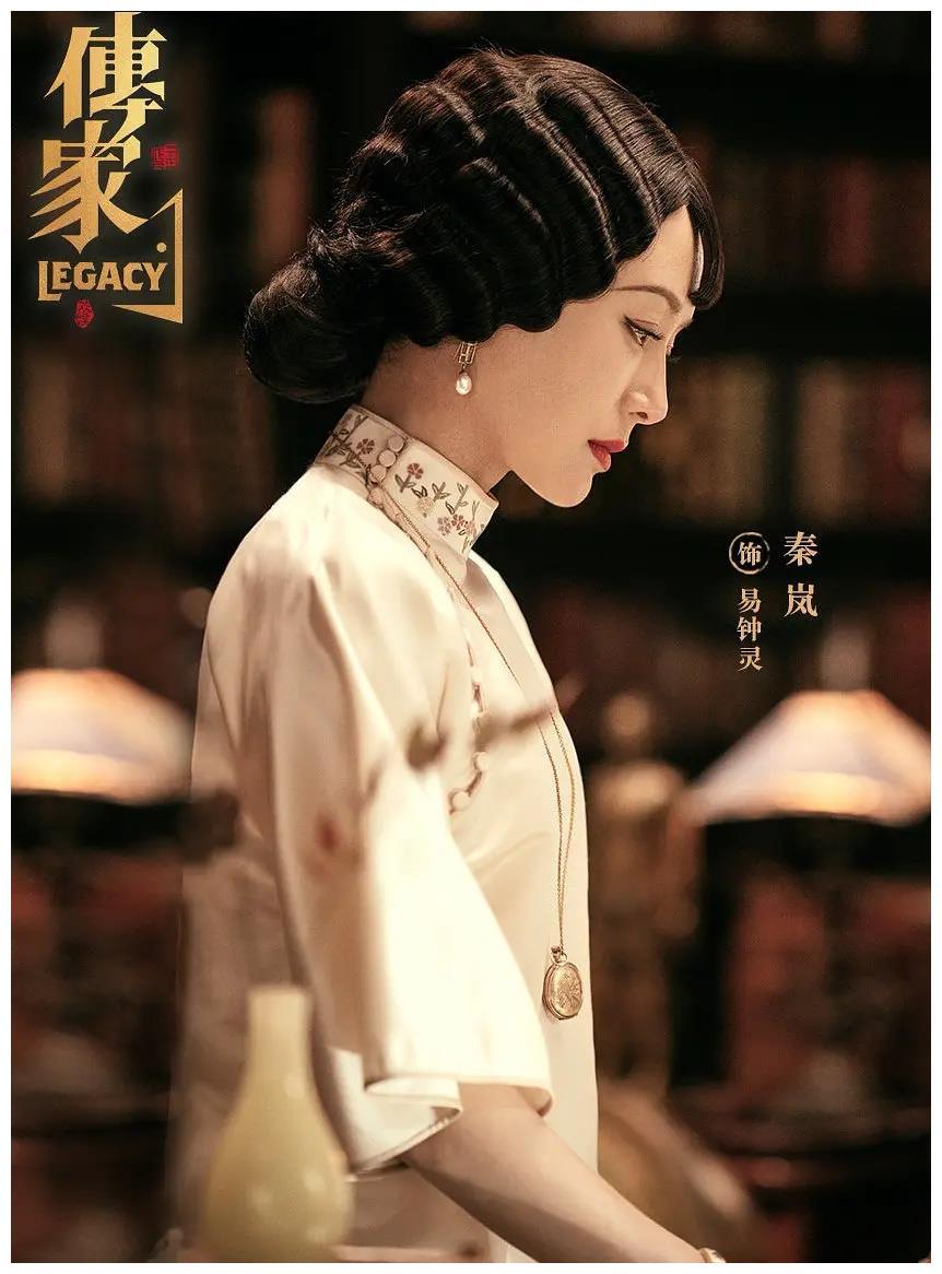 从清装到旗袍,不同风格的造型在秦岚身上和谐共存