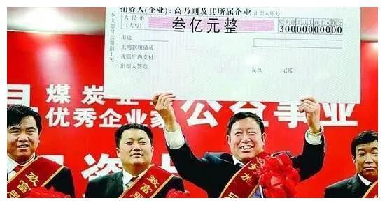 陕西原首富高乃则资料照片 被指向胡志强行贿近千万