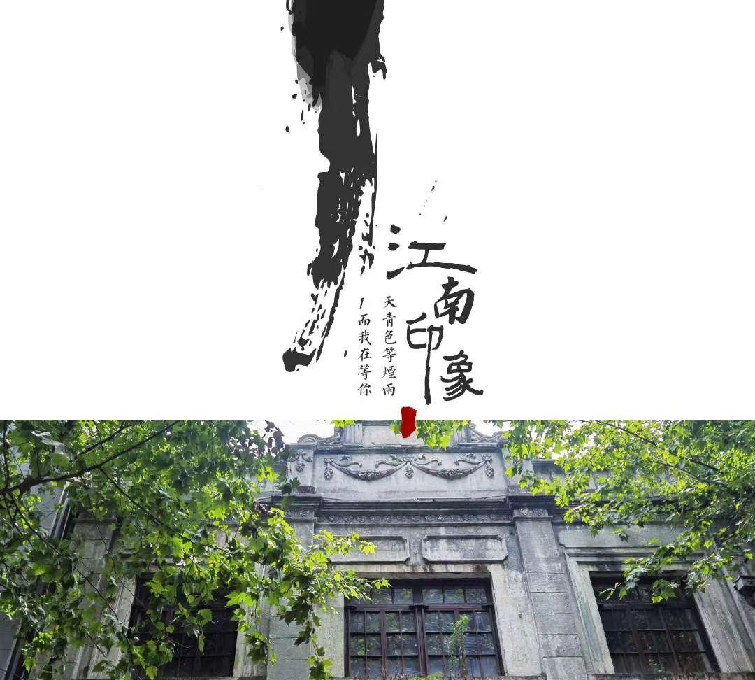 来杭州不可错过的旅行之地梦想小镇,水墨画般的江南之景这里都有