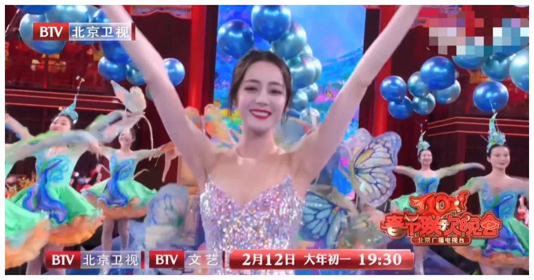 北京台春晚预告:热巴穿吊带跳舞还演小品,鞠婧祎成游戏黑洞
