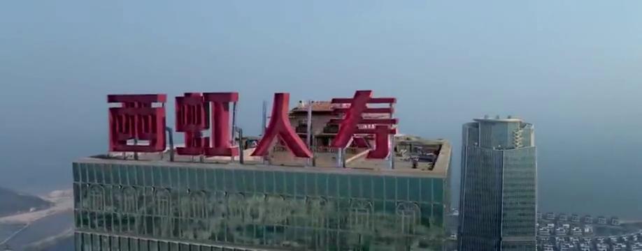 老戏骨就是老戏骨!台湾影帝李立群客串西虹市首富,笑得肚子疼!