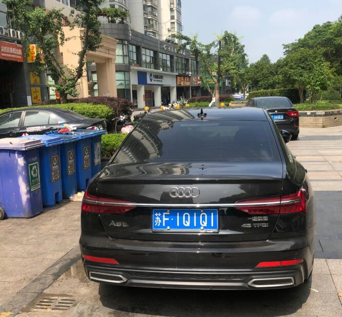 """南通海安市街头实拍车牌靓号""""1Q1Q1"""",挂在新款奥迪A6L上很般配"""