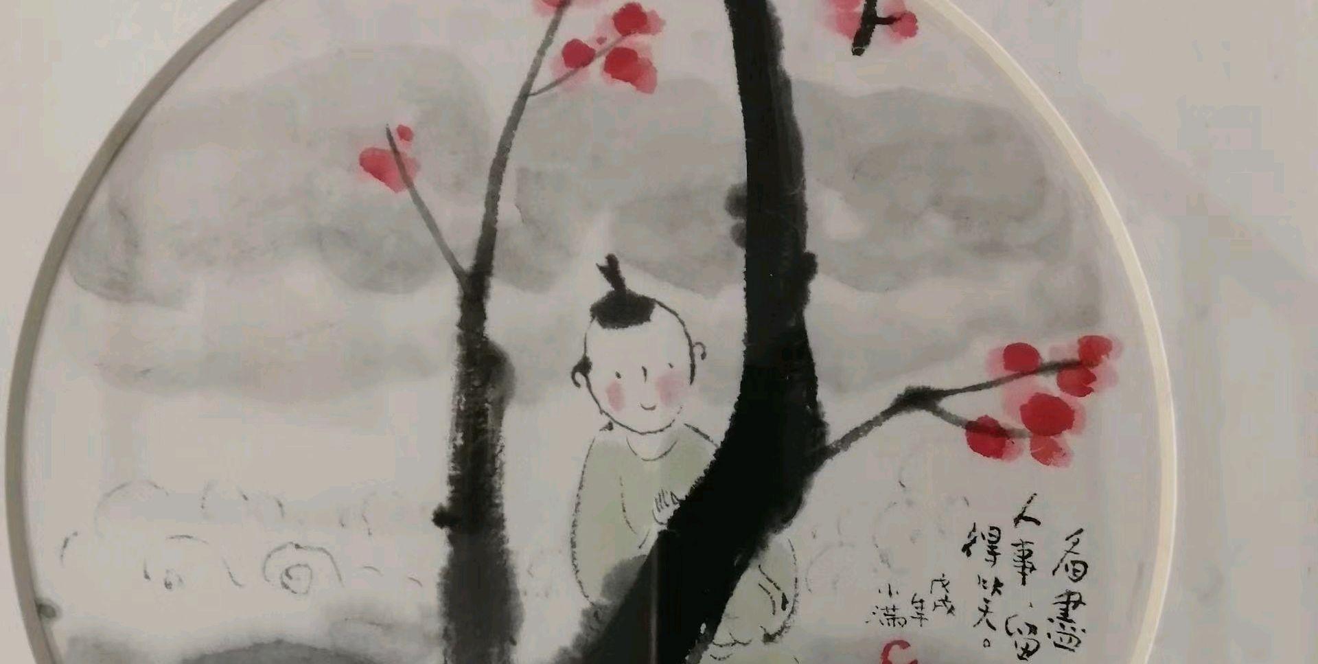 中国水墨画,纯净