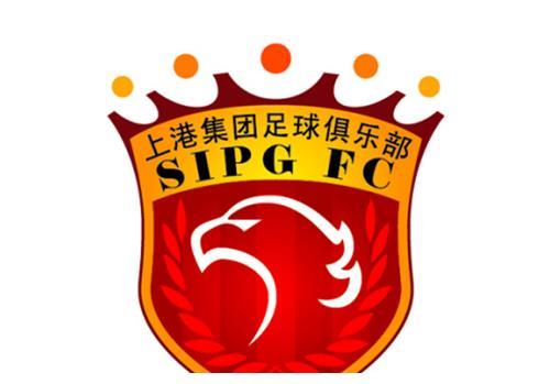 沪媒:上海海港冬训多名U23小将随队,莱科明日正式解除隔离