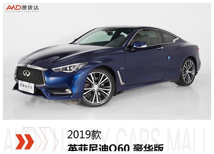 30万买非主流车型 到深圳澳康达二手车展厅