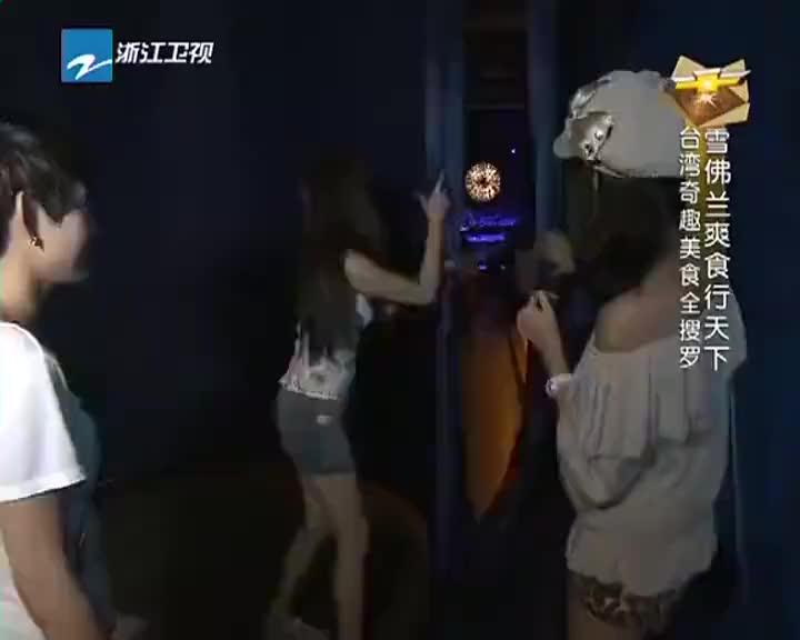 左岩队光临周杰伦和刘谦合开的餐厅,意外偶遇方文山老师