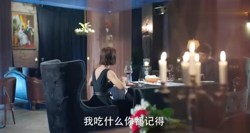 穷小子装大款请女总裁吃饭,哪料被女总裁识破,场面有点尴尬!