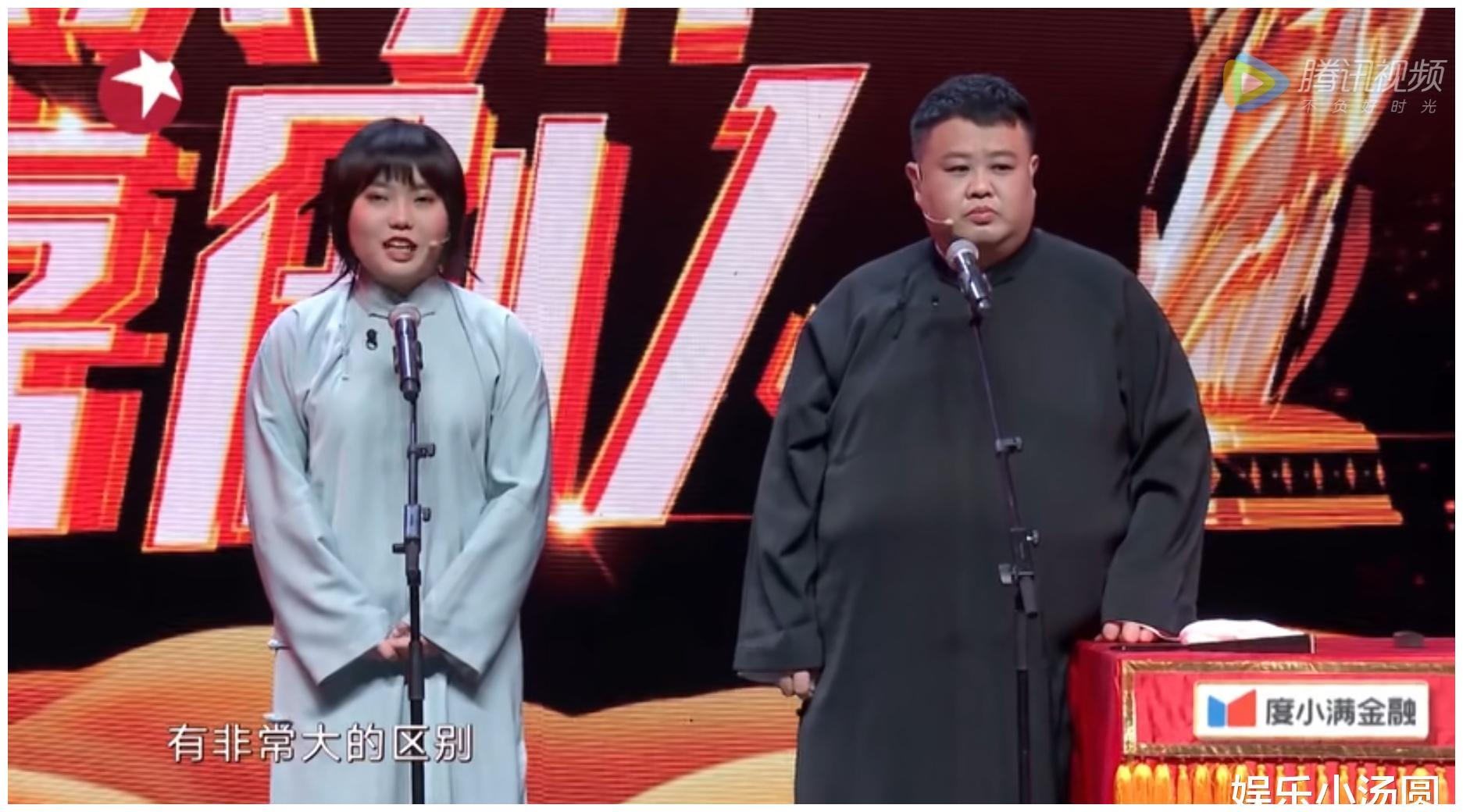 把喜剧人变成相声人就算了,如今连李雪琴的脱口秀都说成是相声?