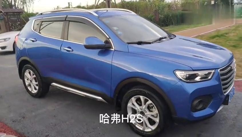视频:刚收了一台畅销国产SUV,17年的哈弗H2S,保值率这么差吗?
