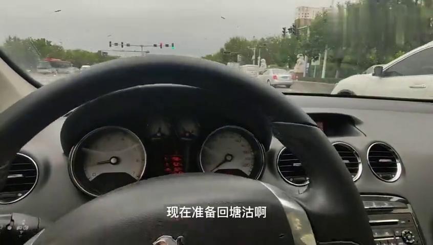 视频:帮粉丝淘台标致408,手挡最高配,车好动力强,直接发板车去东北