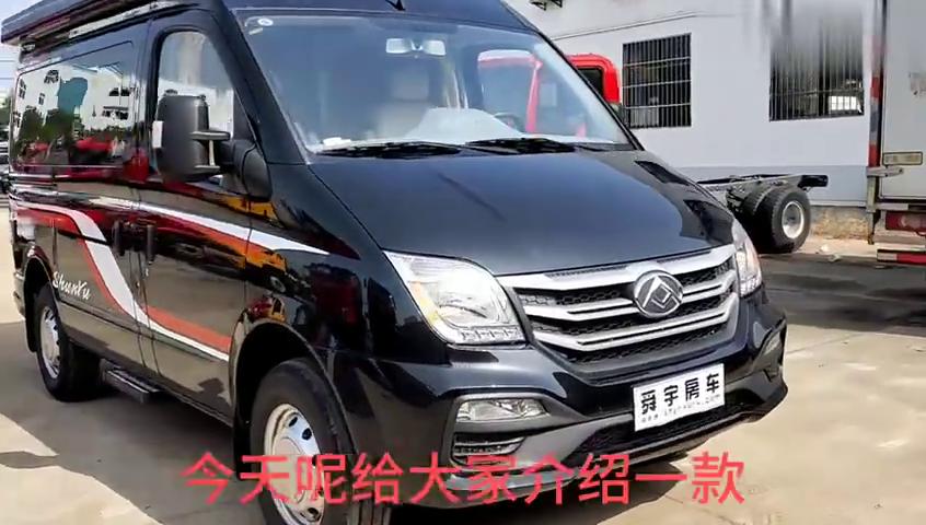视频:上汽大通V80短轴中顶自动挡黑色经典房车