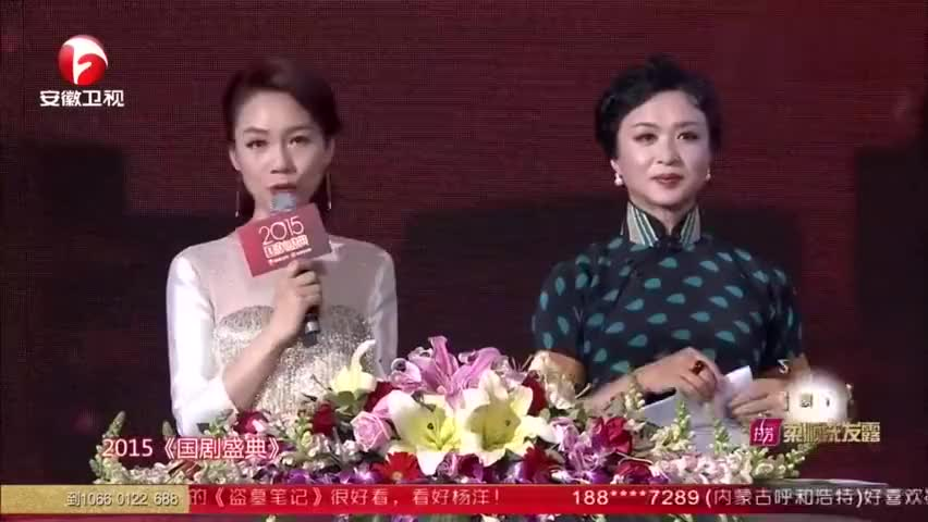 15国剧盛典:致敬年度演技飞跃演员王凯,三部大戏石破天惊!