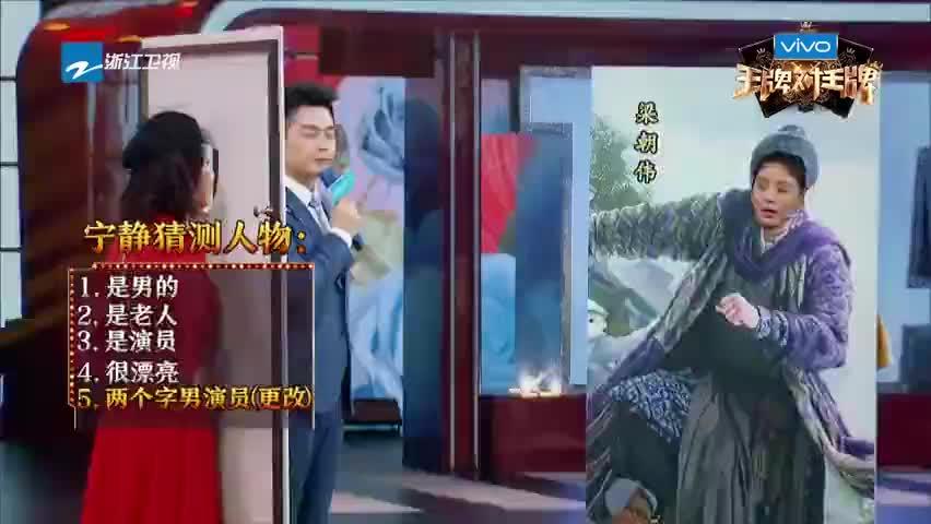 王牌对王牌:刘嘉玲每次问两个问题,宁静每次都还回答,太老实了