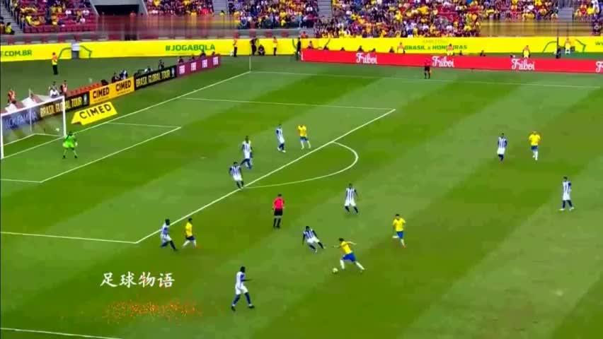 友谊赛变友尽赛!缺少内马尔的巴西队狂胜洪都拉斯
