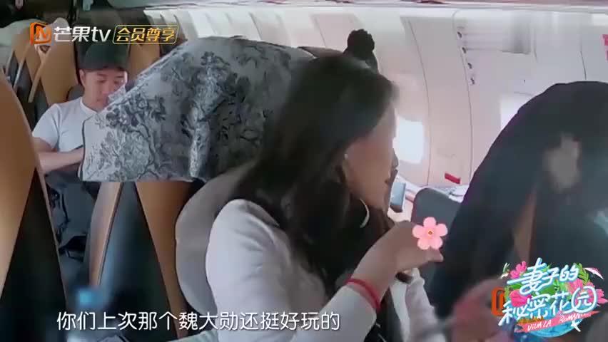 谢娜跟魏大勋视频,章子怡邀请大勋一起旅行,魏大勋:买火车票去