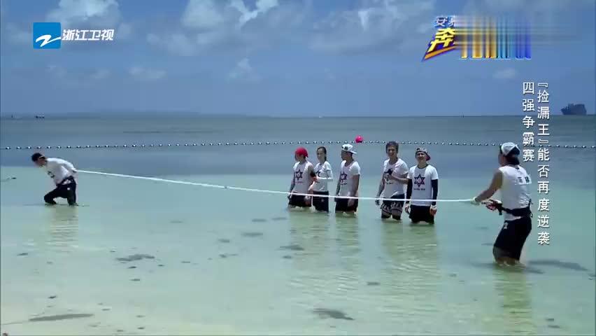 李晨拔河秒杀陈赫,陈赫摔倒进水里,拔河游戏变成潜水游戏!