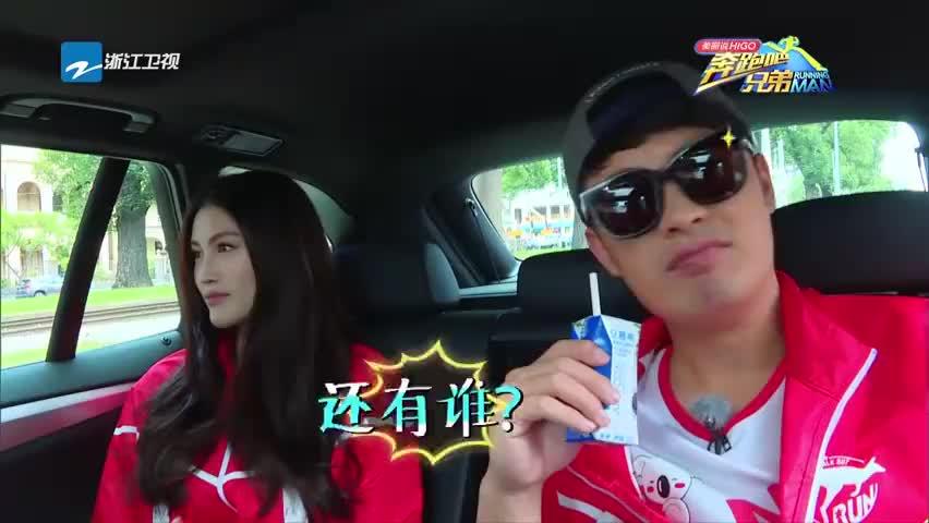 奔跑吧兄弟:王祖蓝与老婆李亚男车上秀恩爱,甜蜜爆表